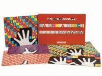 Alighiero BOETTI | Da uno a dieci | Offset Print available for sale on www.kunzt.gallery