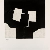 Eduardo Chillida | Urrutiko | undefined available for sale on www.kunzt.gallery