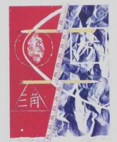 James Rosenquist | Flameout For Picasso | Lithograph available for sale on www.kunzt.gallery