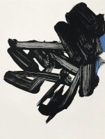 Pierre SOULAGES | Lithographie Nr 17 | Lithograph available for sale on www.kunzt.gallery