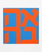 Robert INDIANA | Ahava | Serigraph available for sale on www.kunzt.gallery