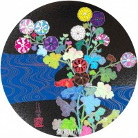 Takashi MURAKAMI | Korin Azure River | Offset Print available for sale on www.kunzt.gallery
