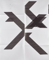 Wade Guyton | X Poster (Untitled, 2007) | undefined available for sale on www.kunzt.gallery