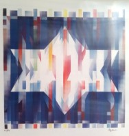 Yaacov AGAM | Geometric 5 Agam | Screen-print available for sale on www.kunzt.gallery