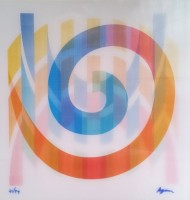 Yaacov AGAM | Geometric 1 Agam | Screen-print available for sale on www.kunzt.gallery