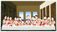 Zeng FANZHI | Last Supper (Mask series) | Silkscreen available for sale on www.kunzt.gallery