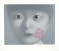 Zhang XIAOGANG | My daughter | Lithograph available for sale on www.kunzt.gallery